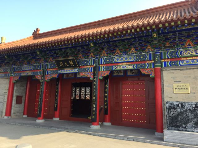 Chao Yuange