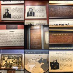 蔚縣博物館用戶圖片