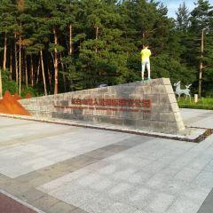Zhangbai Shan Meirensong Diaosu Park User Photo