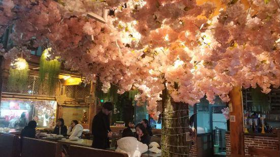 櫻花屋雲南民族音樂美食餐廳