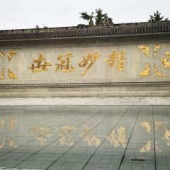 만 광장 여행 사진