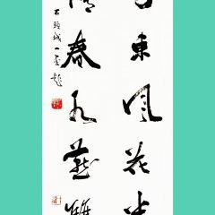 Jianhu Museum User Photo