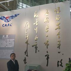 Civil Aviation Museum User Photo
