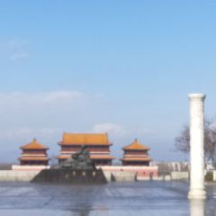Caoxueqin Park User Photo