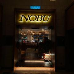 Nobu User Photo
