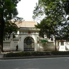 Embassy of P.R.CHINA in Vietnam User Photo