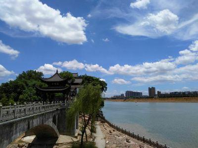 Shigu Park