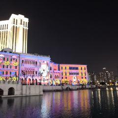 Casino at Venetian Macao User Photo