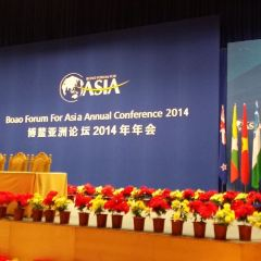 Permanent Venue of the Bo'ao Forum for Asia User Photo