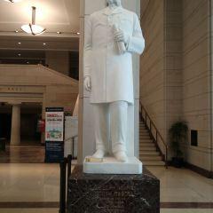 United States Capitol User Photo