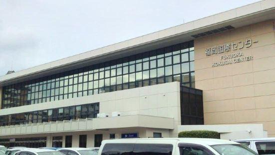 Fukuoka Kokusai Center