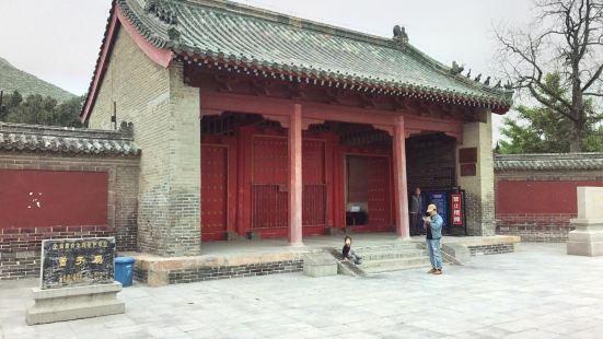 Zengzi Temple