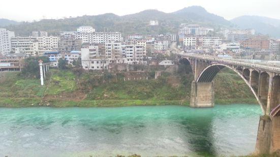 Wujiangdu Scenic Area