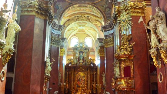 Chapel of St John Sarkander