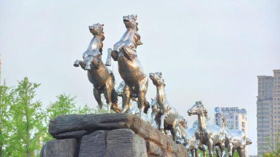 White Horse Lake Cultural Park