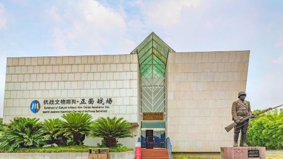 建川博物館聚落