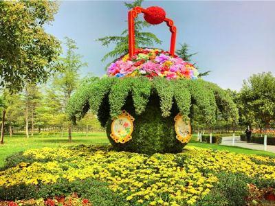 Jinghe Smart Agriculture Park