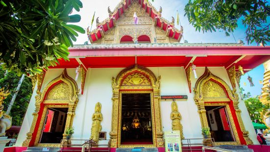 Wat Phan Tong