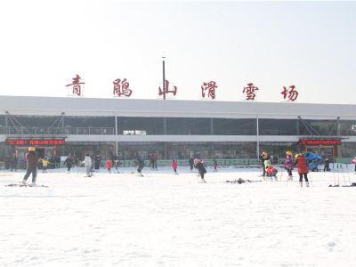 青鵑山滑雪場