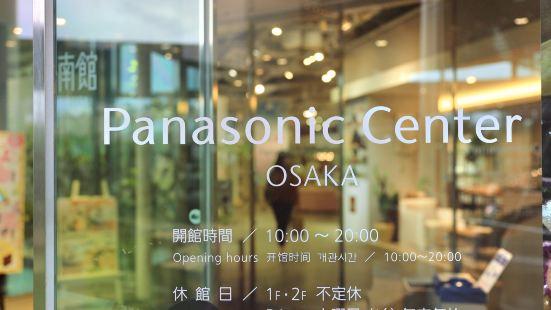 Panasonic Center Osaka