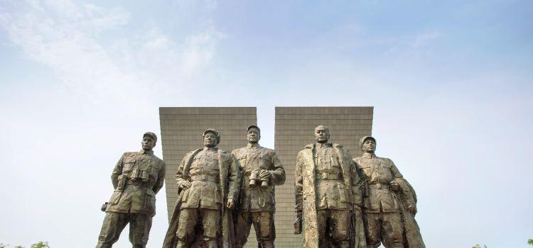 渡江戰役紀念館