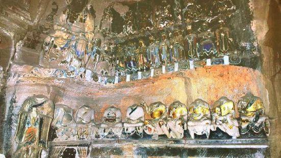 반뤄둥 동굴