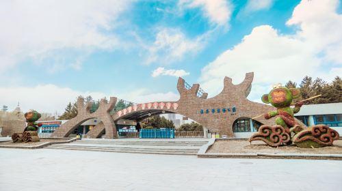 창춘동식물공원