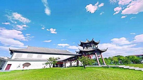 Liuling Zui Jiu Gushaoguo Ruins