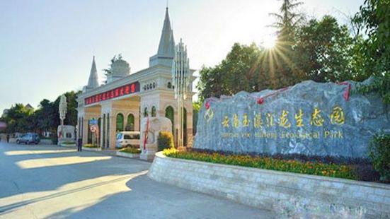 Yuxi Huilong Hot Spring Cultural Manor