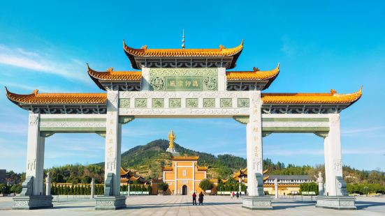 Ningxiang Miyin Scenic Area