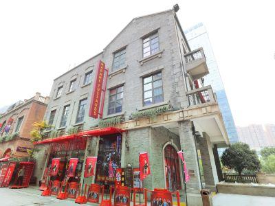 Madame Tussauds Wax Museum Wuhan