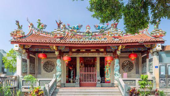 Fuhaigong