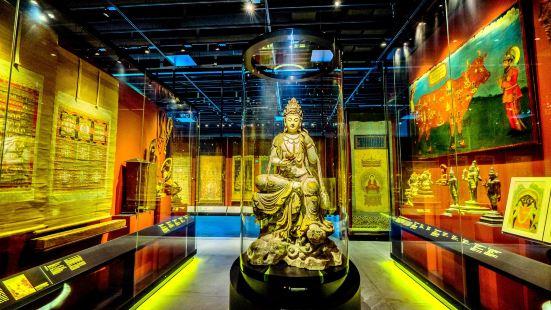 Musee d'ethnographie de Geneve