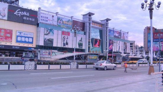 Jingshan Road