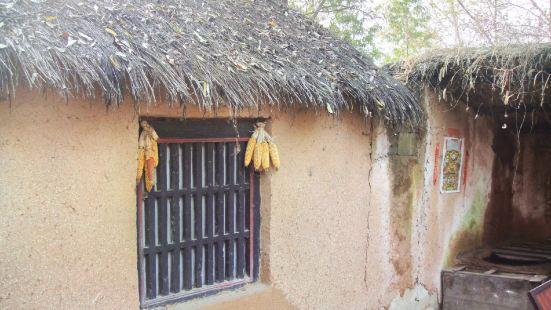 Fanglinsao Former Residence