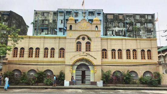 Yangon Sikh Temple