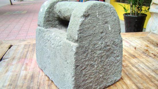 Stone Lock