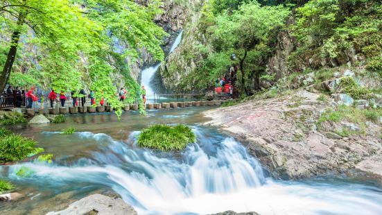 Wu Xie Scenic Area