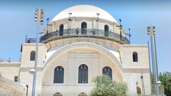 胡瓦猶太會堂