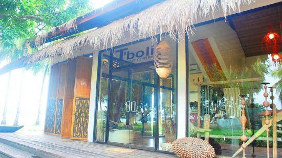 T'boli Weaving Center