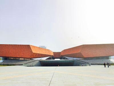 Xinhai Revolution Museum
