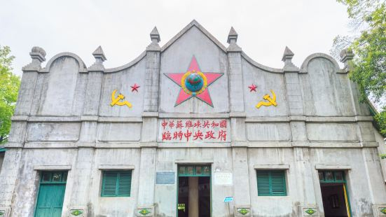 Soviet Site of Ruijin