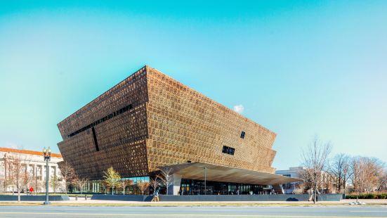 國立非洲藝術博物館
