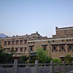 중국고대 강족성 여행 사진