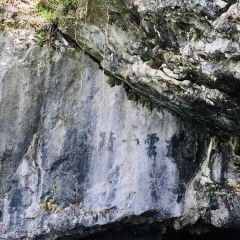 Chuiyun Tongtian River Scenic Area User Photo