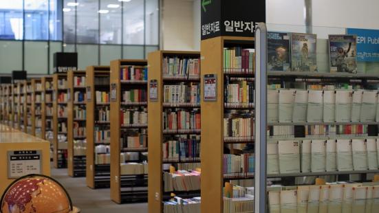 국립세종도서관