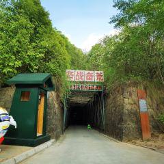 양탄성 여행 사진