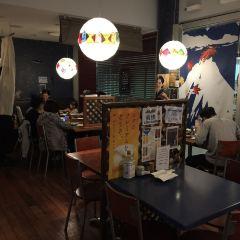 Etsu Izakaya User Photo