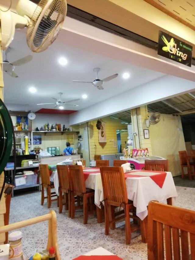Ging Restaurant