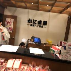 蟹道樂(銀座八丁目店)用戶圖片